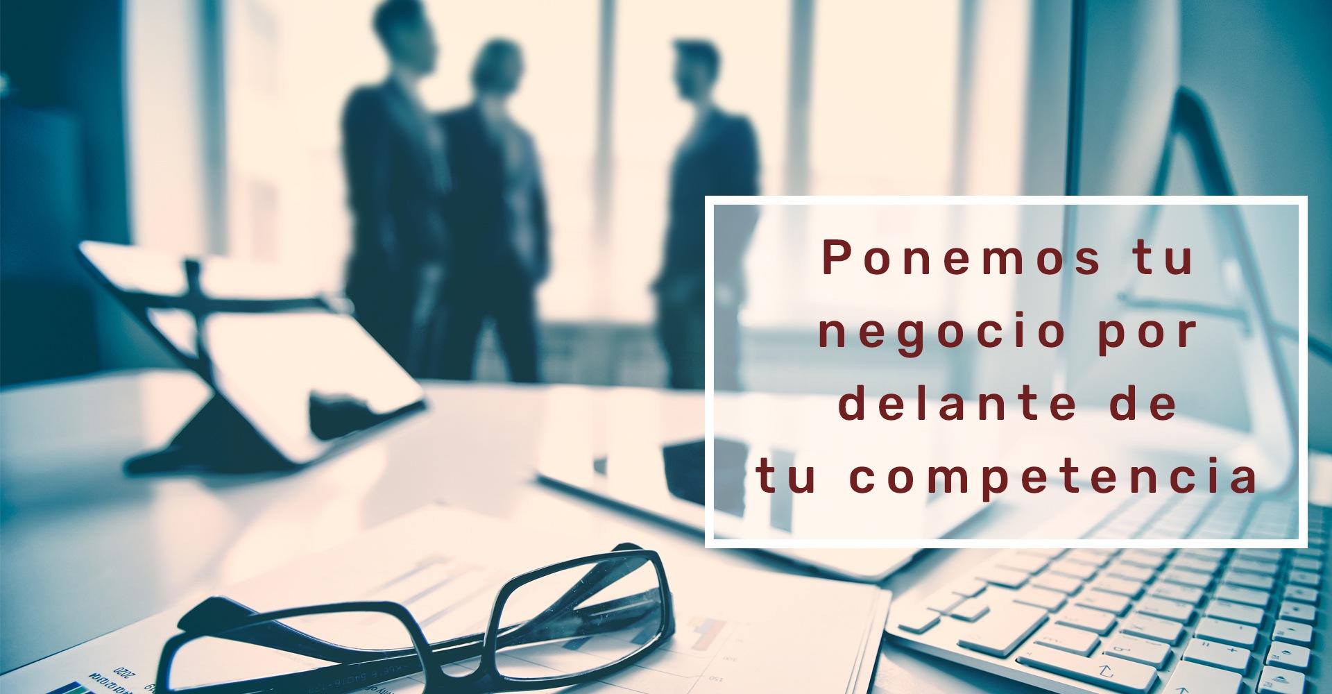 Agencia de Marketing en Salamanca, tu negocio por delante